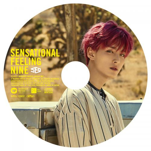JAPAN 1st AL「Sensational Feeling Nine」ピクチャーレーベル盤(ジュホ盤)(CD)